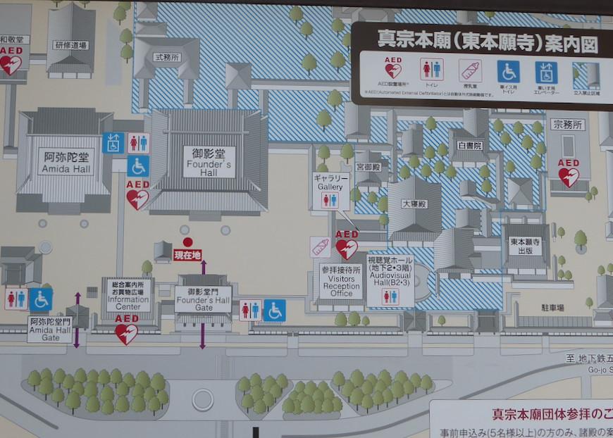 f:id:minami-no-neko:20180830144054j:plain