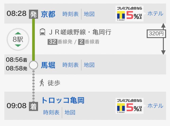 f:id:minami-no-neko:20180830224856j:plain