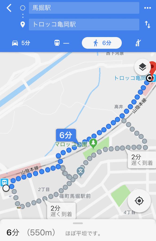 f:id:minami-no-neko:20180830225037j:plain