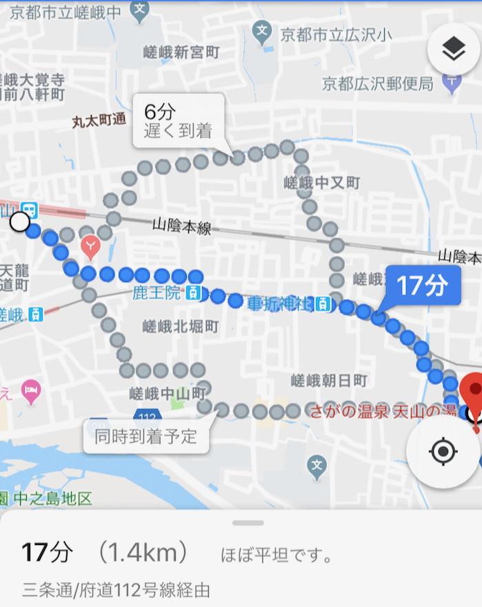 f:id:minami-no-neko:20180830230856j:plain