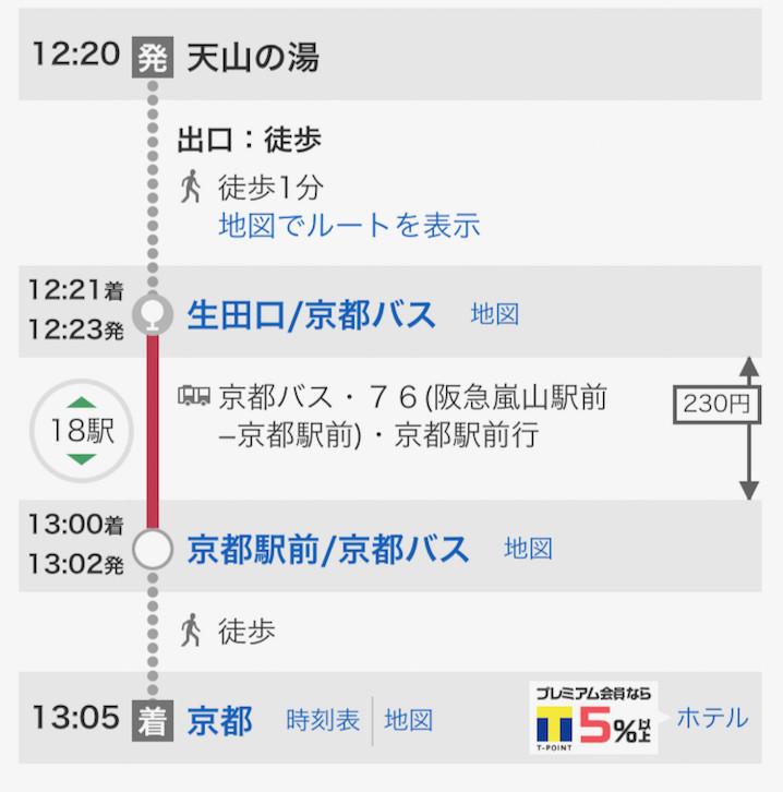 f:id:minami-no-neko:20180830231802j:plain