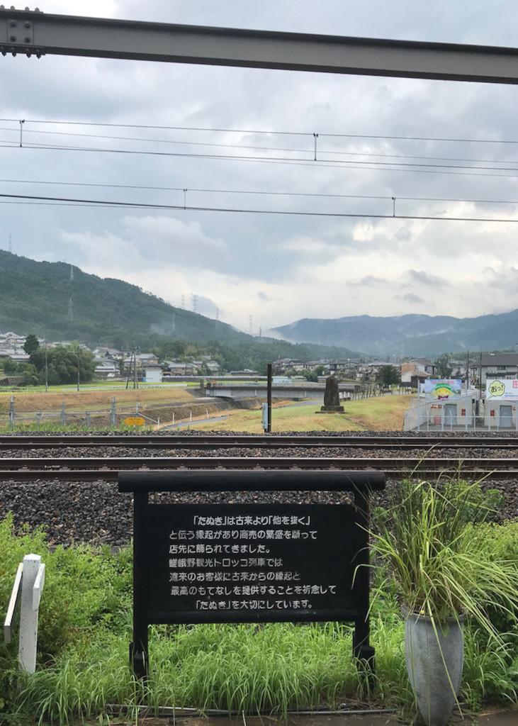 f:id:minami-no-neko:20180831091032j:plain