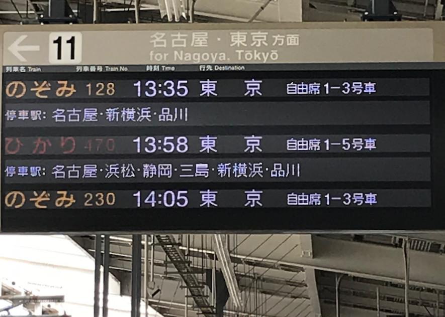 f:id:minami-no-neko:20180831132734j:plain