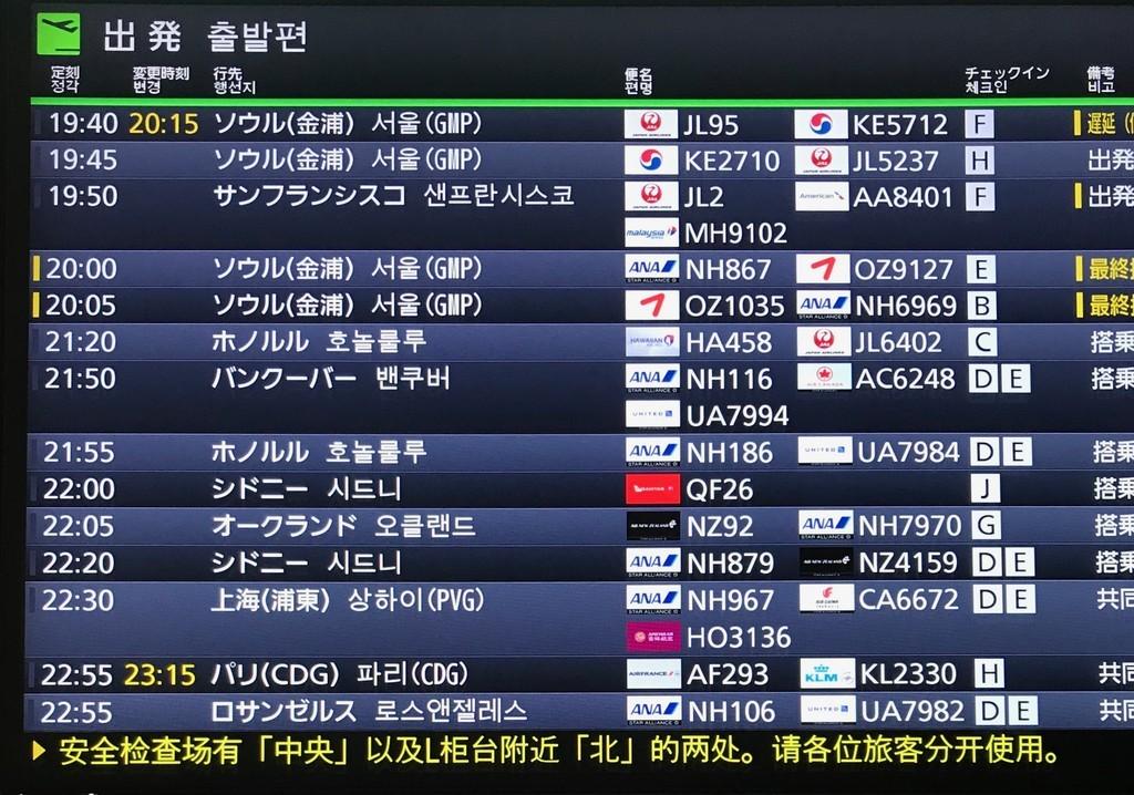 f:id:minami-no-neko:20180903194808j:plain
