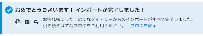 f:id:minami-no-neko:20190209113800p:plain