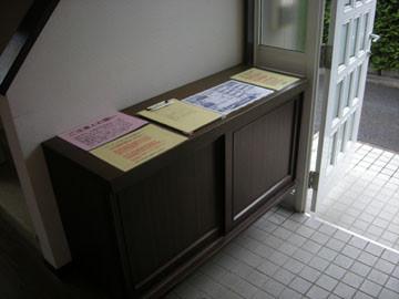 f:id:minami-re:20090912111156j:image
