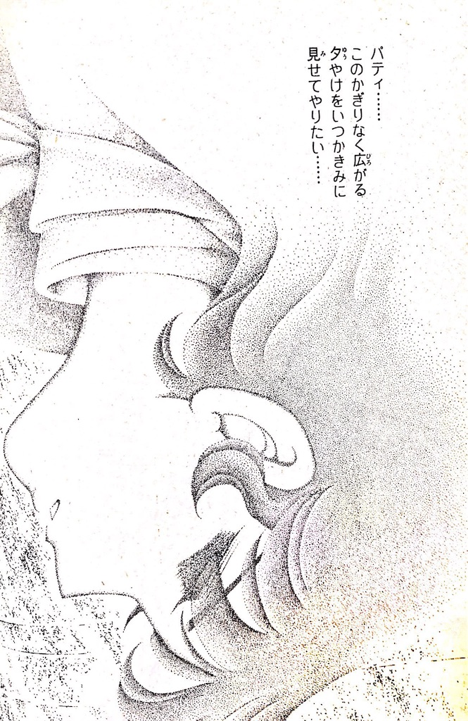 f:id:minami-saya:20190220072320j:image