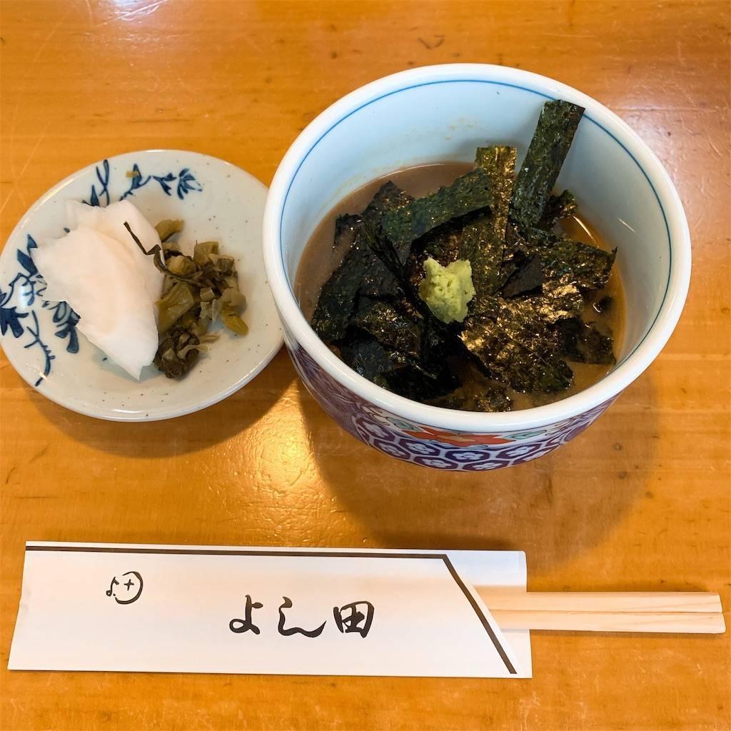 f:id:minami-saya:20190420174052j:image