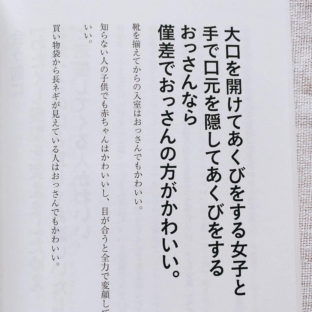 f:id:minami-saya:20190523063315j:image