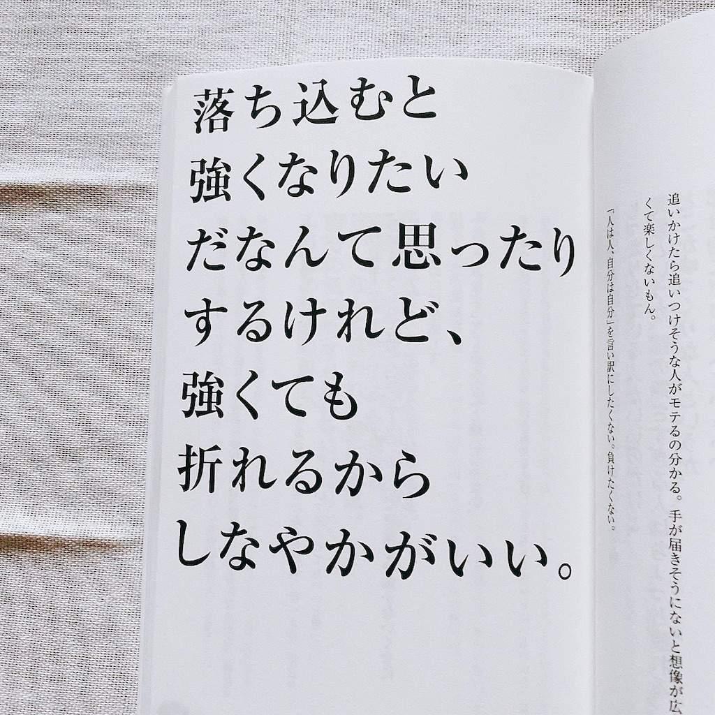 f:id:minami-saya:20190523063322j:image