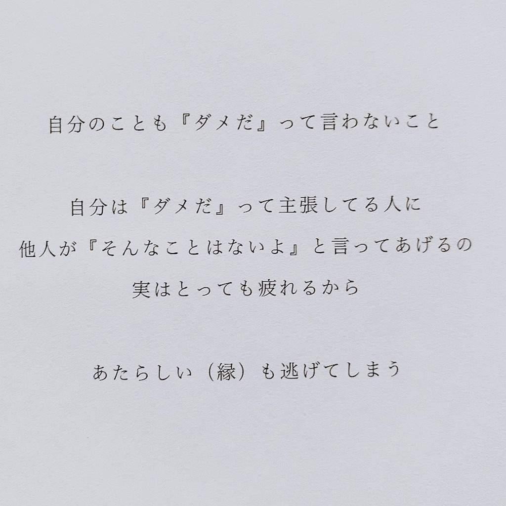 f:id:minami-saya:20190523095814j:image