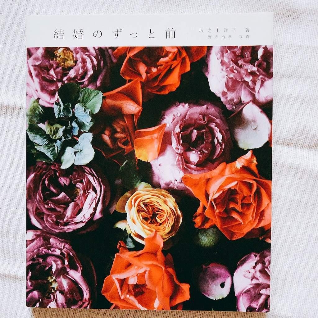 f:id:minami-saya:20190523095830j:image