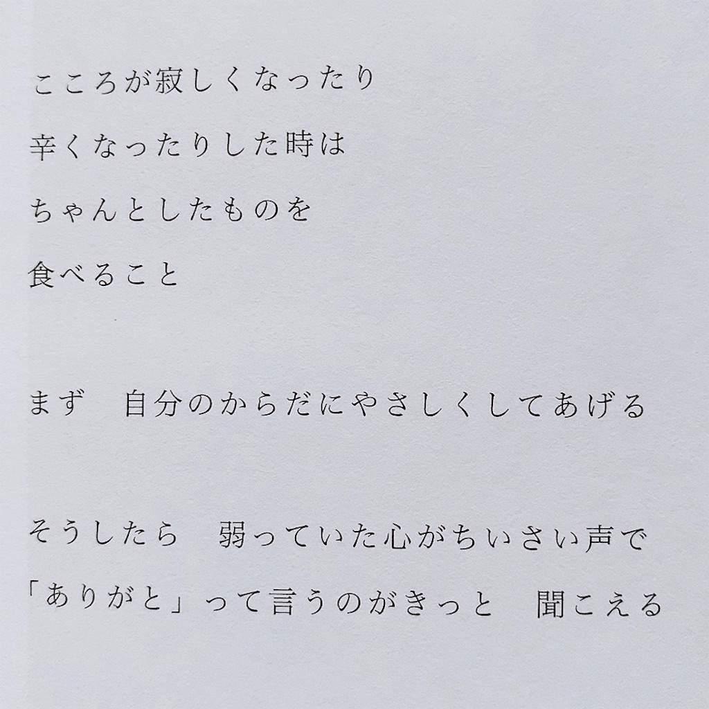 f:id:minami-saya:20190523095839j:image