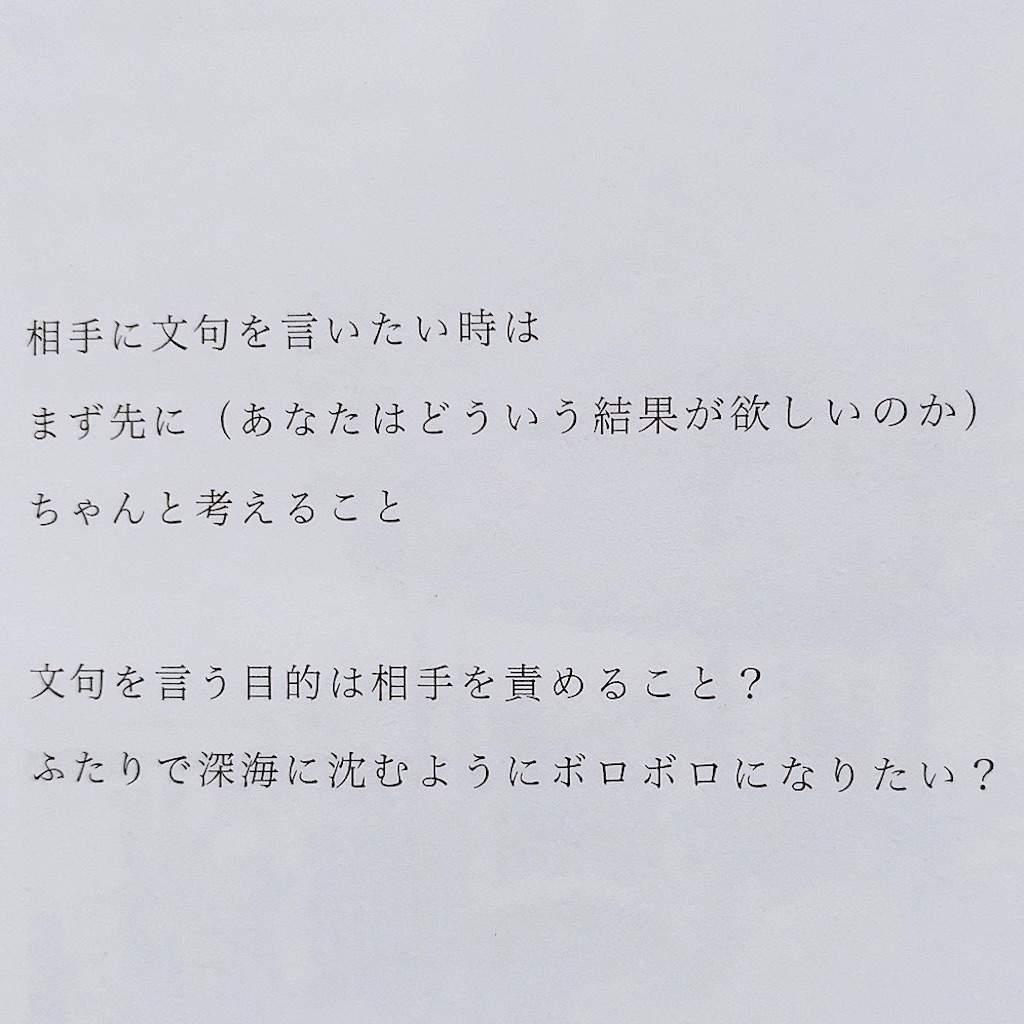 f:id:minami-saya:20190523095843j:image