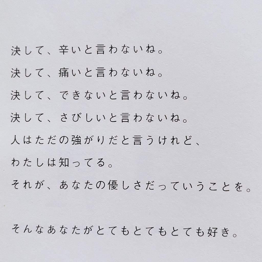 f:id:minami-saya:20190523100216j:image