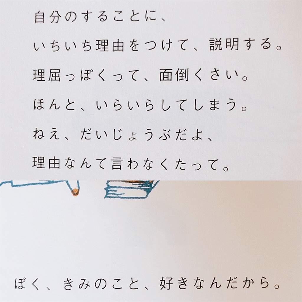 f:id:minami-saya:20190523134616j:image