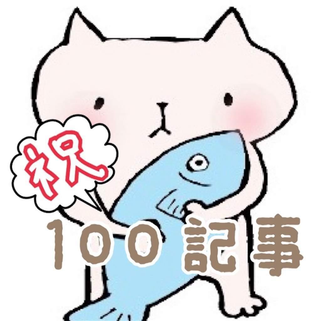 f:id:minami-saya:20190525023256j:image
