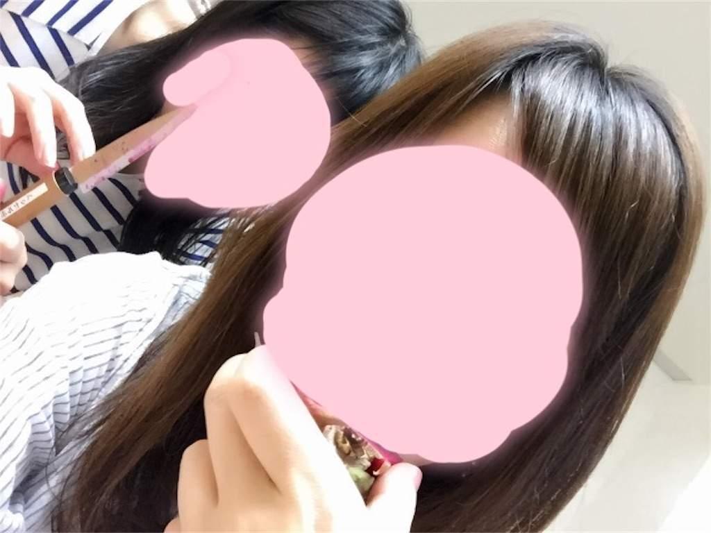 f:id:minami-saya:20190525195501j:image