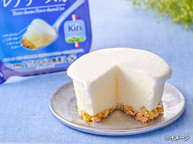 レアチーズ氷