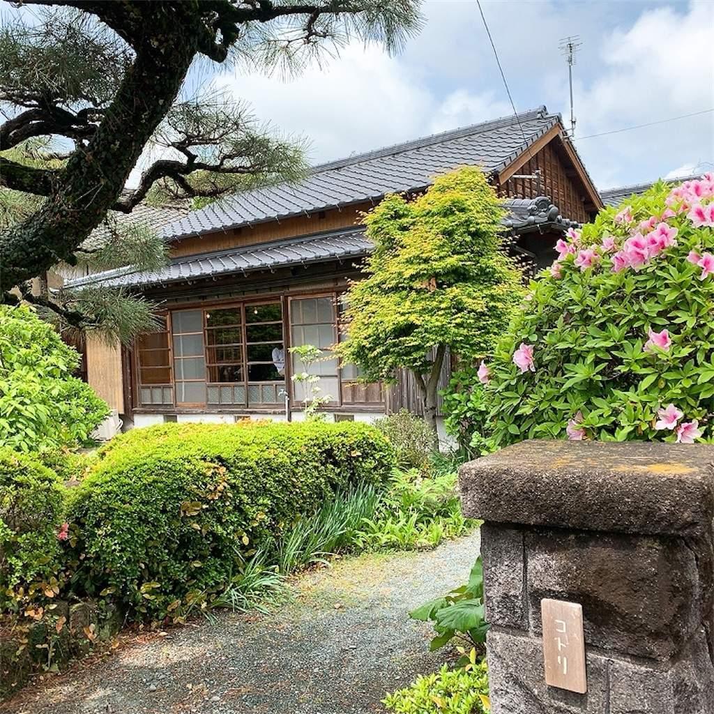コトリ カフェ 福岡 古民家