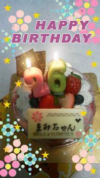 ★☆Passenger*minami*☆★-2011112603020000.jpg