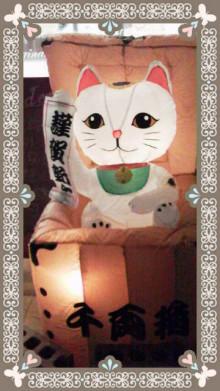 ★☆Passenger*minami*☆★-DCIM0095.jpg