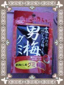 ★☆Passenger*minami*☆★-2012052522050000.jpg