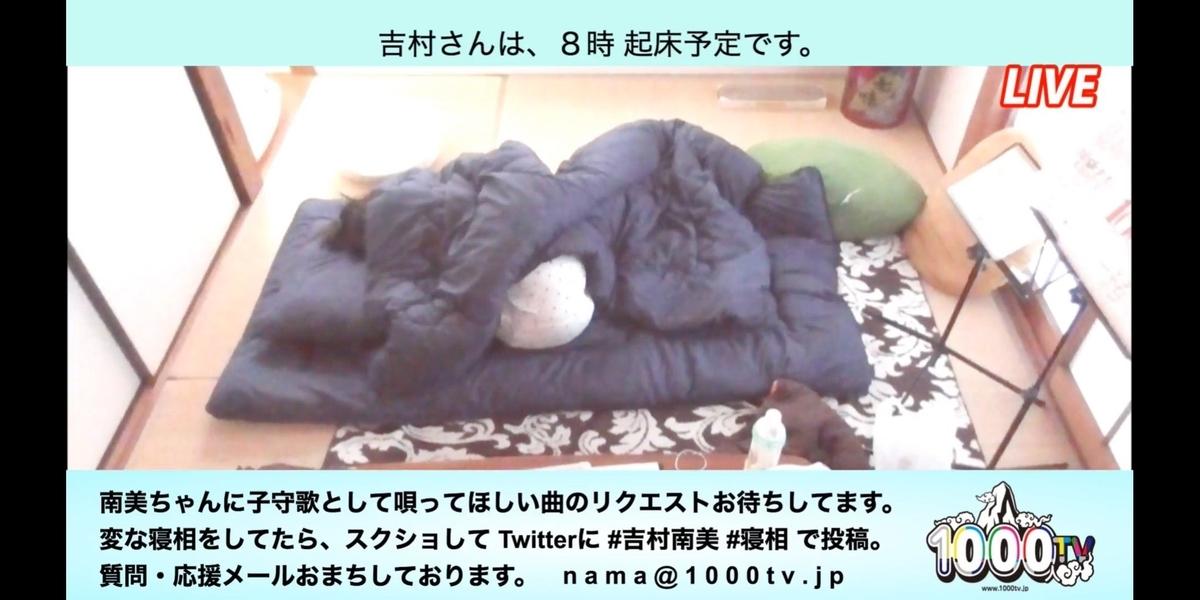 f:id:minami8616:20190330214945j:plain