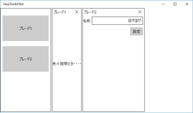f:id:minami_SC:20161016124727p:plain