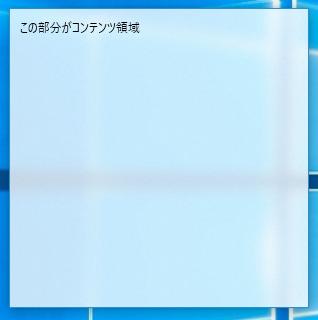 f:id:minami_SC:20180221231929p:plain