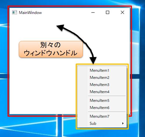 f:id:minami_SC:20181204231617p:plain