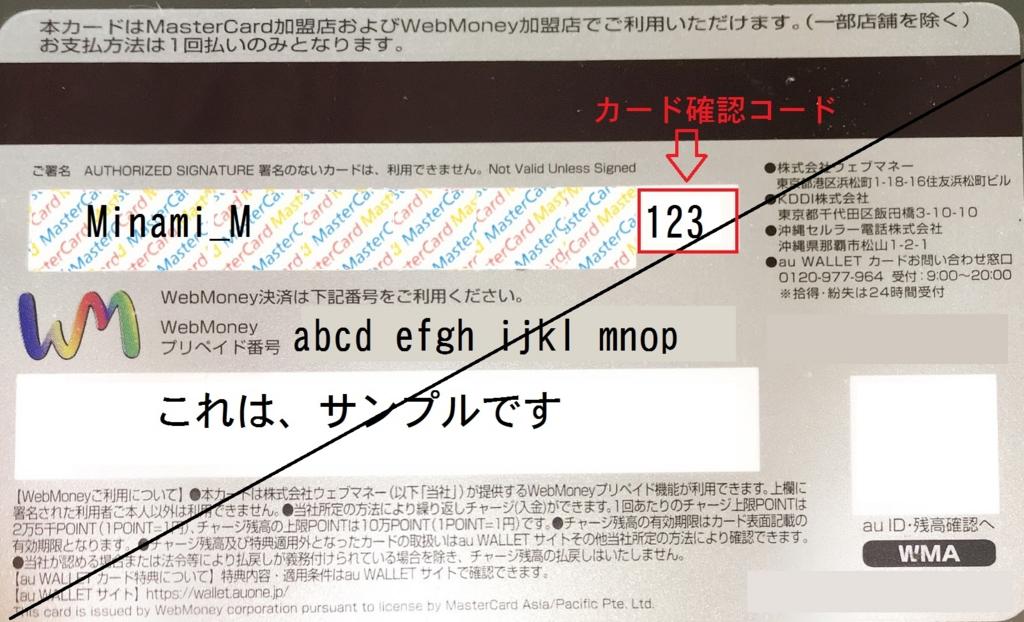 f:id:minami_m11:20161228000318j:plain