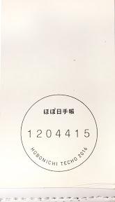 f:id:minami_m11:20161228052104j:plain
