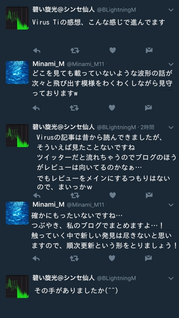 f:id:minami_m11:20161231141848j:plain