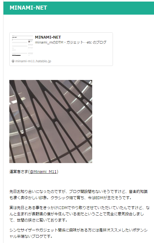 f:id:minami_m11:20170114125045p:plain