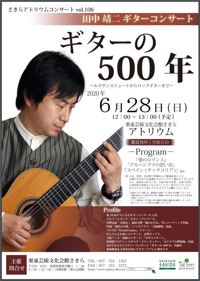 f:id:minamibiwako:20200614145311p:plain