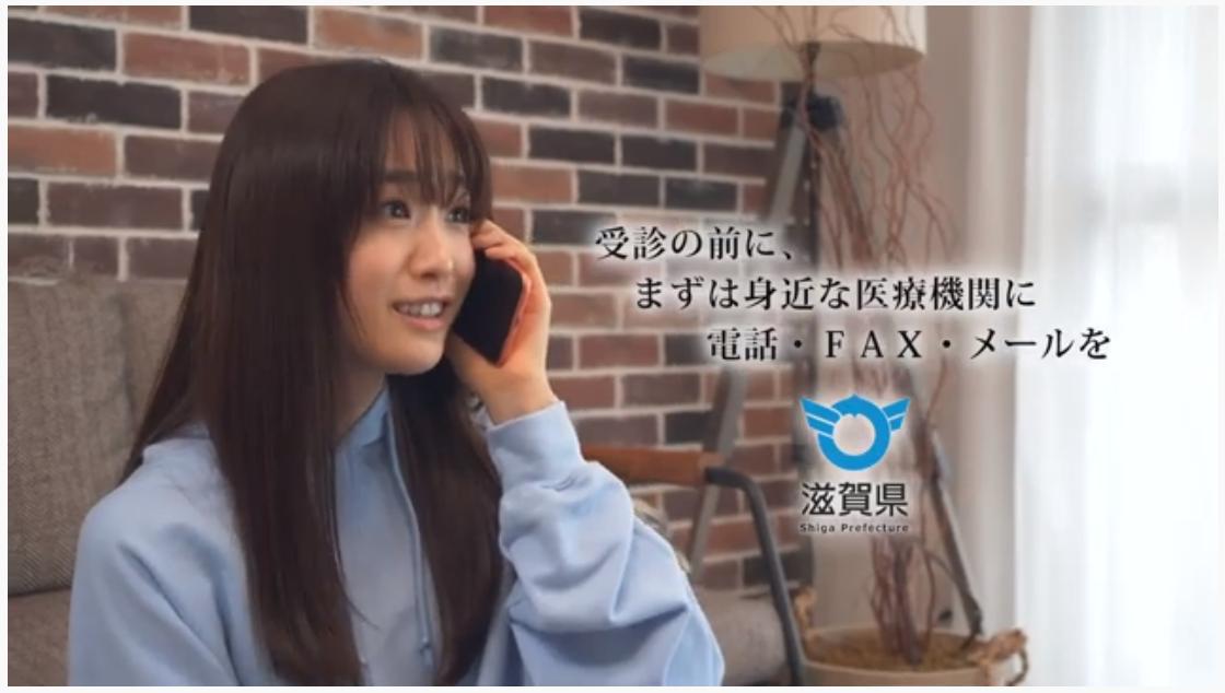 f:id:minamibiwako:20201117105123p:plain