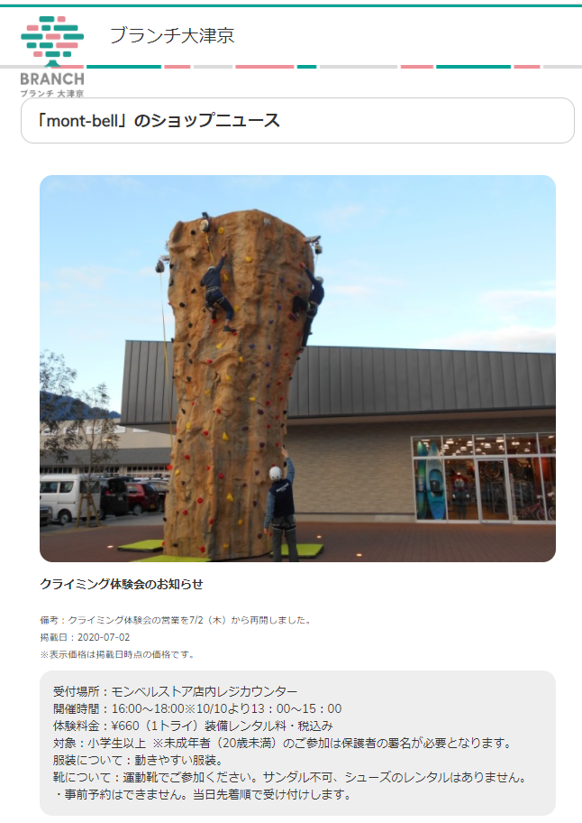 f:id:minamibiwako:20201118174552p:plain