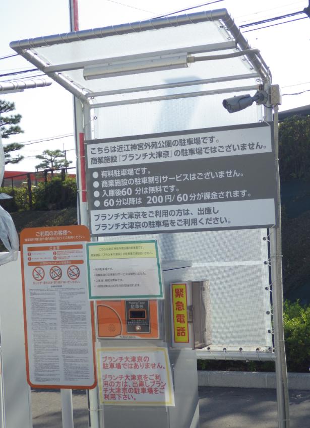 f:id:minamibiwako:20201119124816p:plain