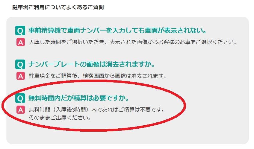 f:id:minamibiwako:20201119130027p:plain