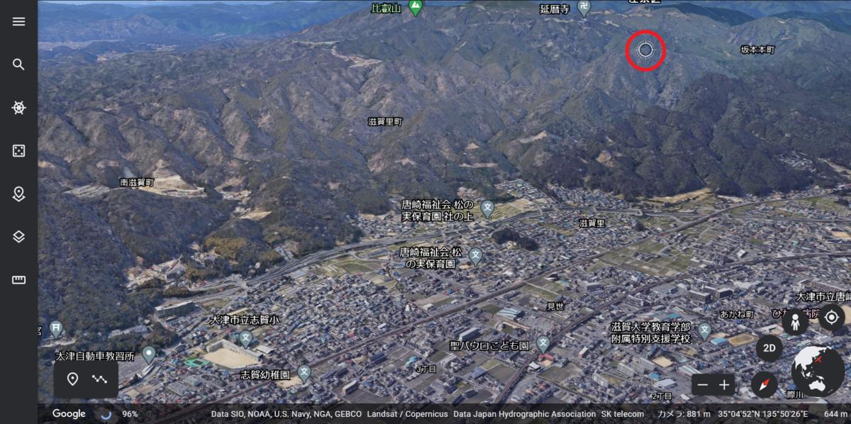 f:id:minamibiwako:20201119132700p:plain