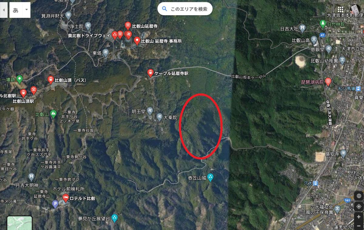 f:id:minamibiwako:20201119134010p:plain