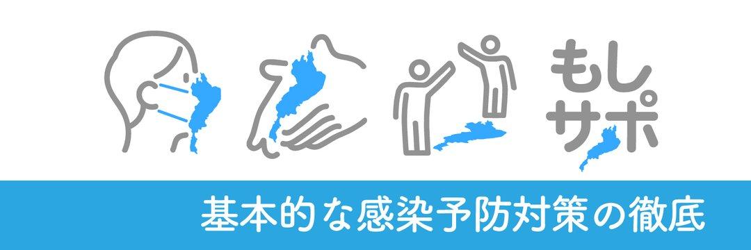 f:id:minamibiwako:20201120125955j:plain
