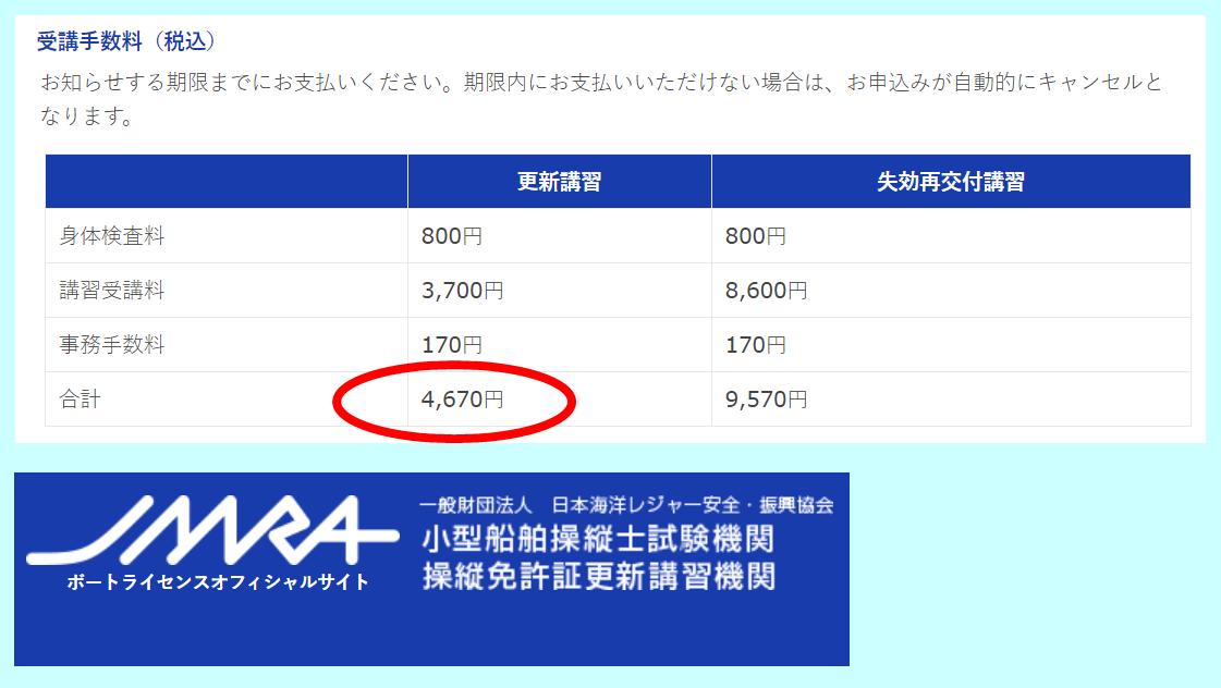 f:id:minamibiwako:20201122160631p:plain