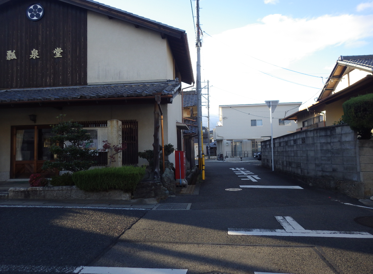 f:id:minamibiwako:20210208132032p:plain