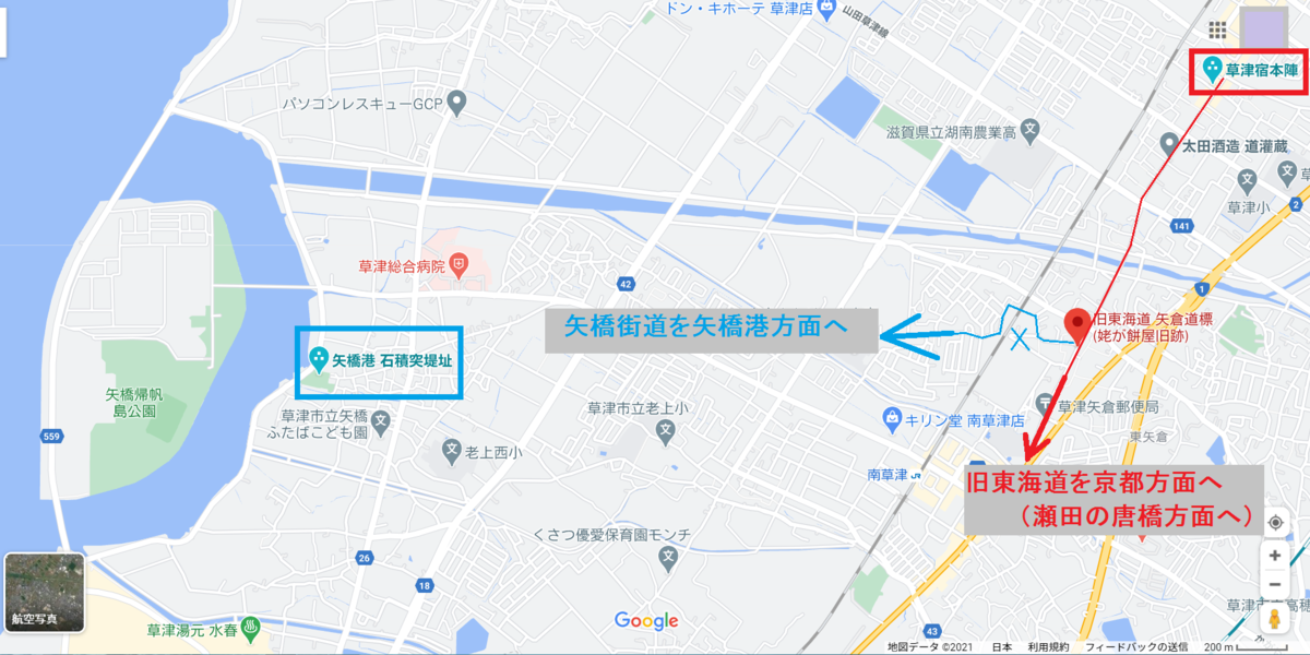 f:id:minamibiwako:20210209151151p:plain