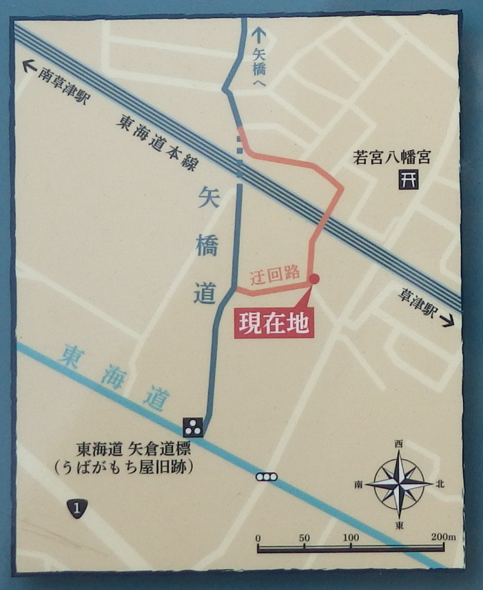 f:id:minamibiwako:20210209161303p:plain