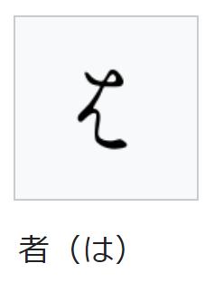 f:id:minamibiwako:20210211082503p:plain