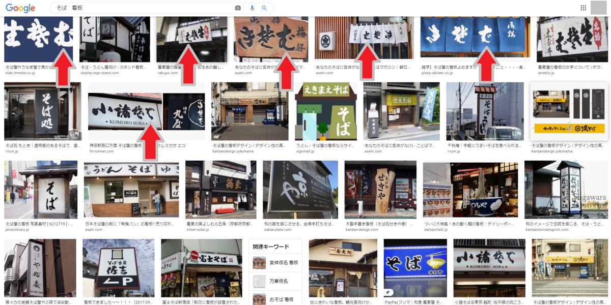 f:id:minamibiwako:20210211113708p:plain