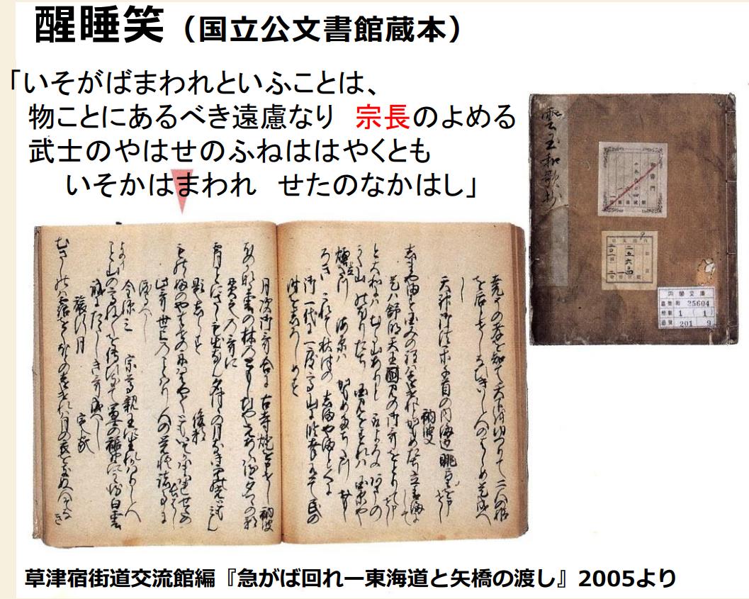 f:id:minamibiwako:20210211130944p:plain